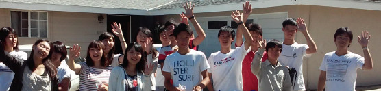 Blessings From Japan: UCR International Japanese Student Projects